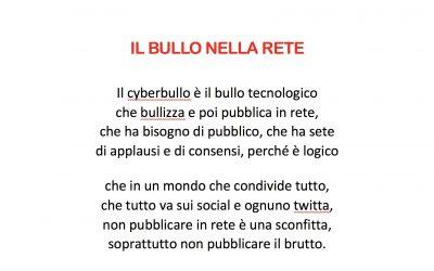 IL BULLO NELLA RETE – Hack, San Vito (PN)